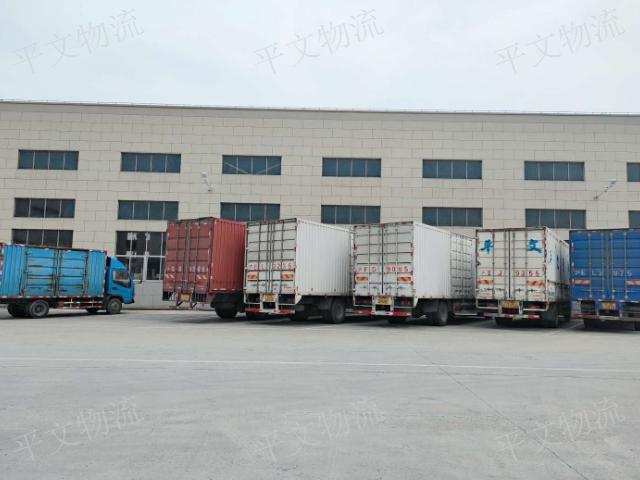 上海有哪些物流价格咨询,物流