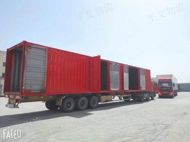 嘉定区提供物流价格对比 诚信经营「上海平文物流供应」