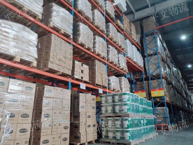 青浦区提供仓储电话 服务至上「上海平文物流供应」
