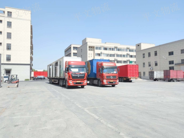 上海提供仓储物流 值得信赖 上海平文物流供应