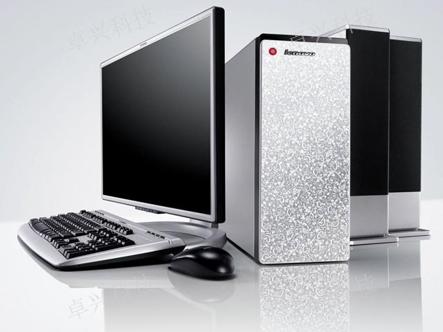 盤龍區電腦組裝服務 昆明卓興科技供應