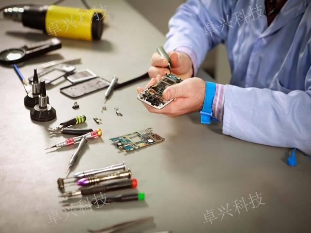 云南神州电脑维修服务电话 真诚推荐「昆明卓兴科技供应」