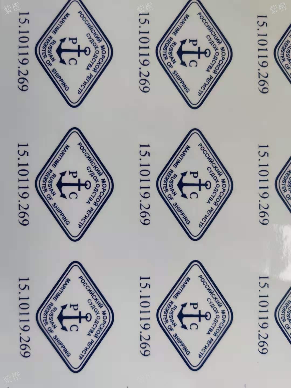 崇明區絲網印刷設施 信息推薦「上海紫橙印務供應」