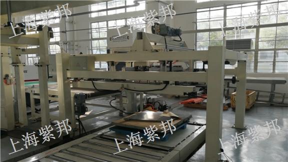 重庆发电机硅钢片水溶性漆涂漆线设备厂家电话 来电咨询 上海紫邦科技供应