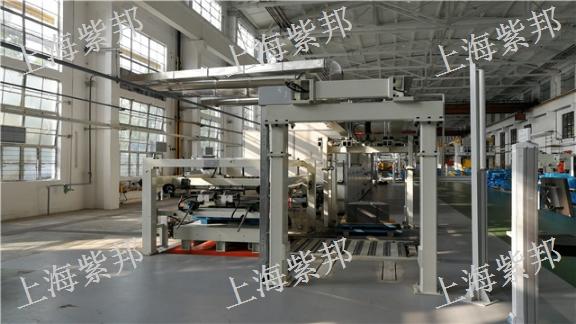 广州电机硅钢片水溶性漆涂漆线设备商家 服务为先 上海紫邦科技供应