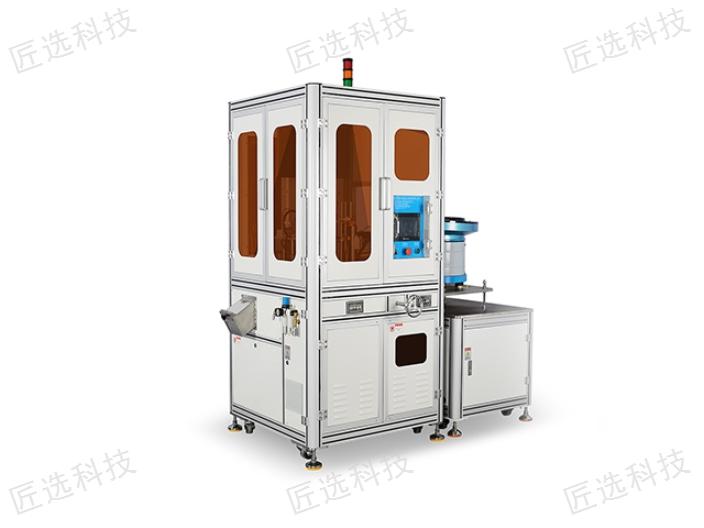 廣州自動化篩選機的應用范圍有哪些 誠信經營「浙江匠選科技供應」