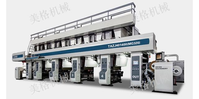 河北PPT膜凹版印刷机哪家好 来电咨询 浙江美格机械供应