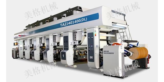 重庆5色凹版印刷机 客户至上 浙江美格机械供应
