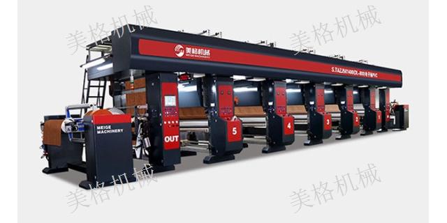 河南装饰纸凹版印刷机什么牌子好 服务至上 浙江美格机械供应