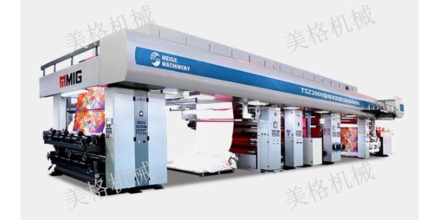 安徽全自动凹版印刷机批发 欢迎来电 浙江美格机械供应