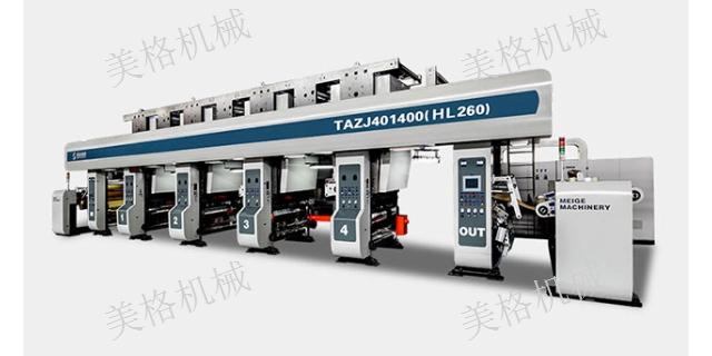 湖北包装纸凹版印刷机什么牌子好 欢迎来电 浙江美格机械供应