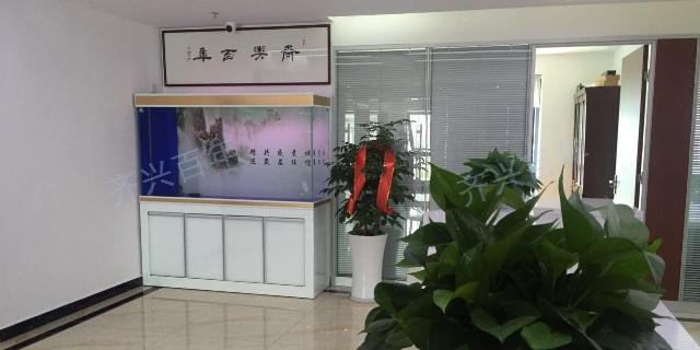 杭州維諦一體化機房微模塊維修電話,一體化機房微模塊