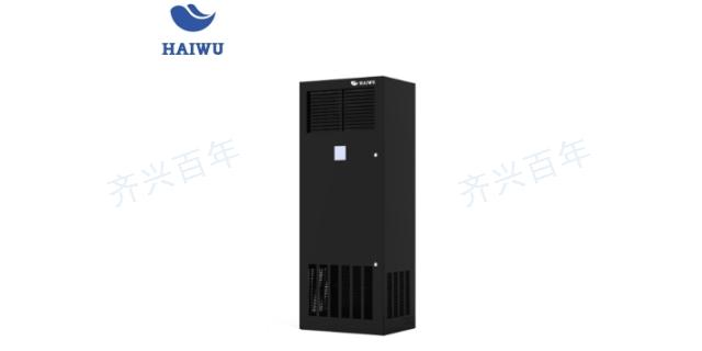 南京海悟机房空调报价 推荐咨询 齐兴百年科技供应