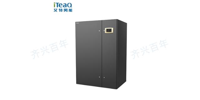 连云港有没有精密空调售后点 信息推荐 齐兴百年科技供应