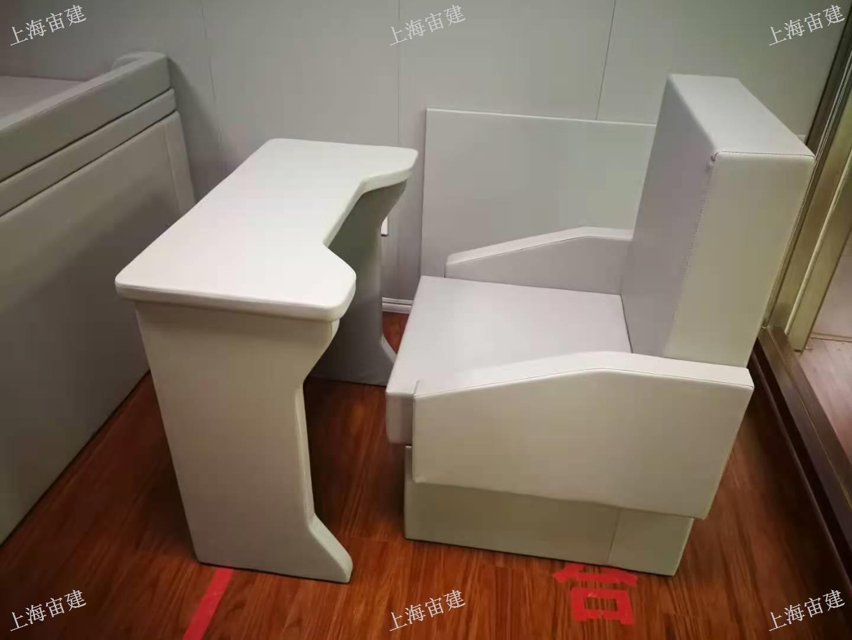 上海宙建实业有限公司