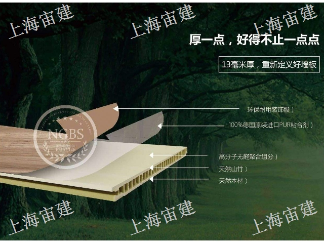 河北環保熱熔膠用途 創新服務「上海宙建實業供應」