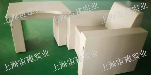 江西幼兒園防撞軟包防撞軟包價格對比 歡迎來電「上海宙建實業供應」