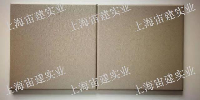 天津養老院防撞軟包防撞軟包企業 歡迎來電「上海宙建實業供應」