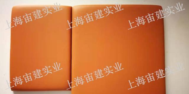 黑龍江養老院防撞軟包防撞軟包定制 誠信為本「上海宙建實業供應」