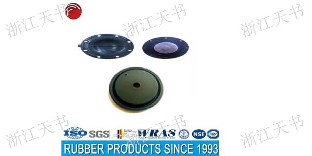 nbr橡膠膜片有限公司 歡迎咨詢「浙江天書密封件供應」