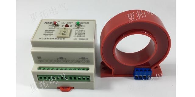 吉林LLJ-400F漏电继电器 值得信赖「浙江夏拓电气供应」
