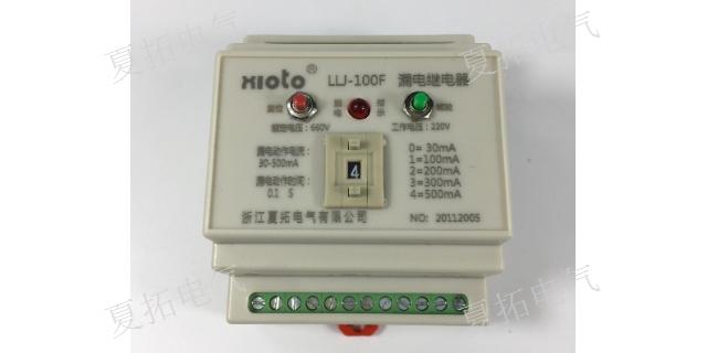 JD1漏电继电器常见问题 有口皆碑「浙江夏拓电气供应」