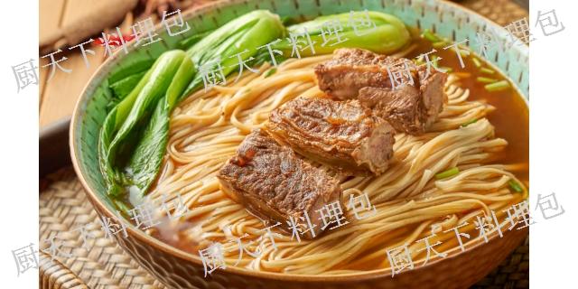 浙江全國的廚天下料理包廠家供應 服務至上「上海浩海食品供應」