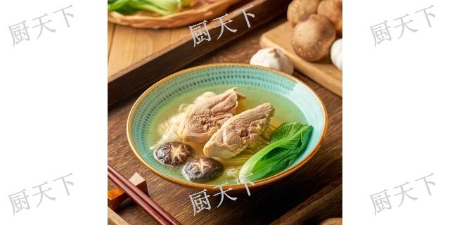 天津新鲜的牛肉面销售厂家 诚信经营「上海浩海食品供应」