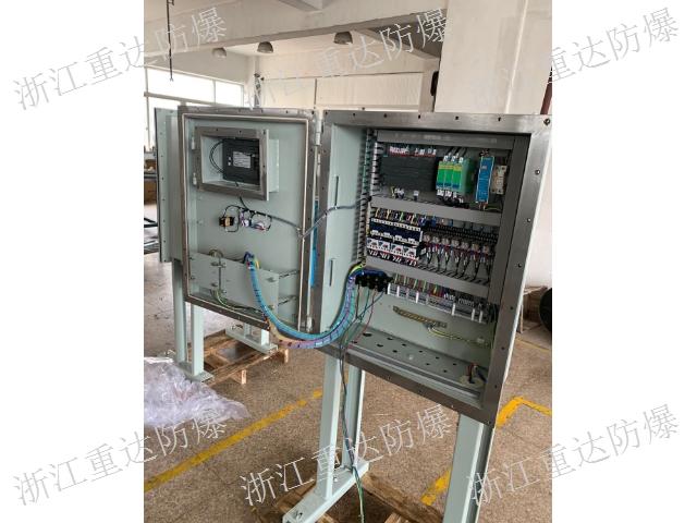 江西钢板防爆配电箱厂家 欢迎咨询「浙江重达防爆电器供应」