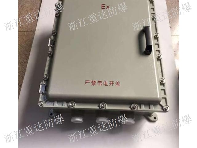 重庆防尘防爆接线箱价格 欢迎来电 浙江重达防爆电器供应
