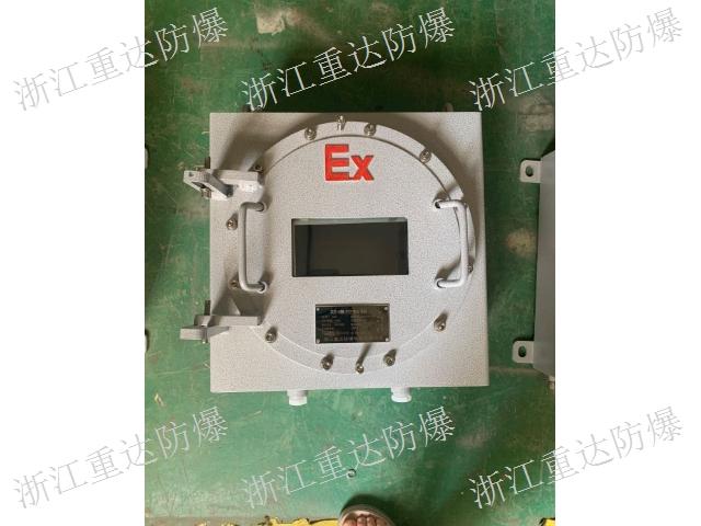 四川增安防爆接线箱公司 欢迎来电「浙江重达防爆电器供应」