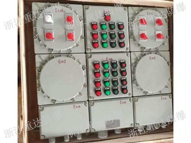 北京矿用防爆检修箱工厂 欢迎来电 浙江重达防爆电器供应