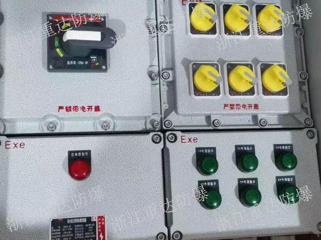 湖北不锈钢防爆检修箱生产厂家 欢迎来电 浙江重达防爆电器供应
