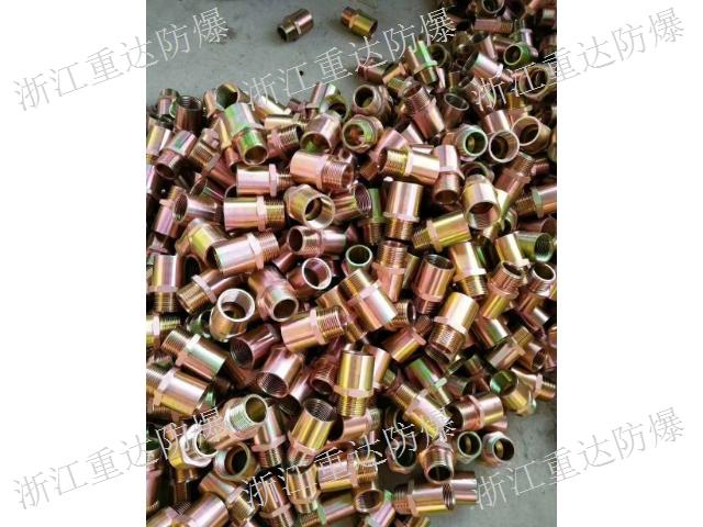 金属防爆挠性连接管生产厂家 客户至上 浙江重达防爆电器供应