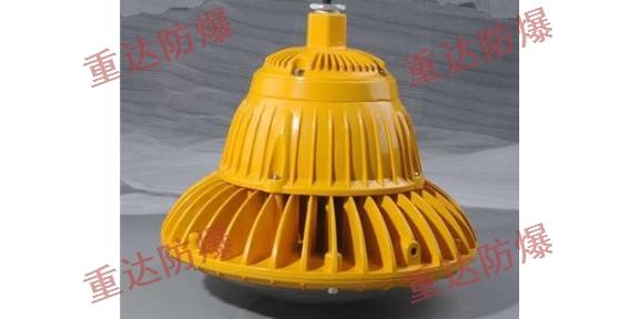 吉林工厂防爆灯具 欢迎来电 浙江重达防爆电器供应