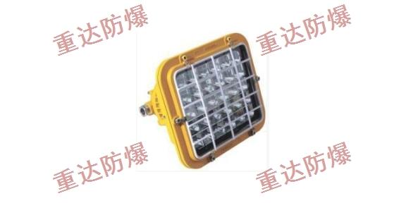河南防爆灯具生产厂家 欢迎来电 浙江重达防爆电器供应