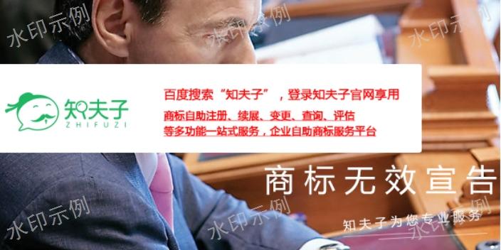 广州企业商标注册代理