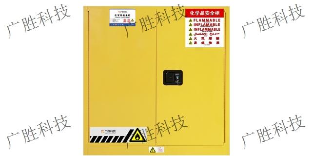 福建工厂防爆柜设计 诚信服务「广胜科技无锡供应」