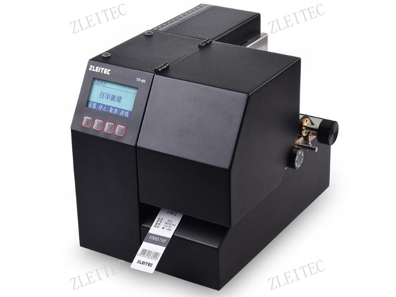 条码吊牌打印机厂家直销 欢迎来电「深圳兆磊创新科技供应」