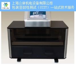青海原装进口CCIT阳性样品,CCIT