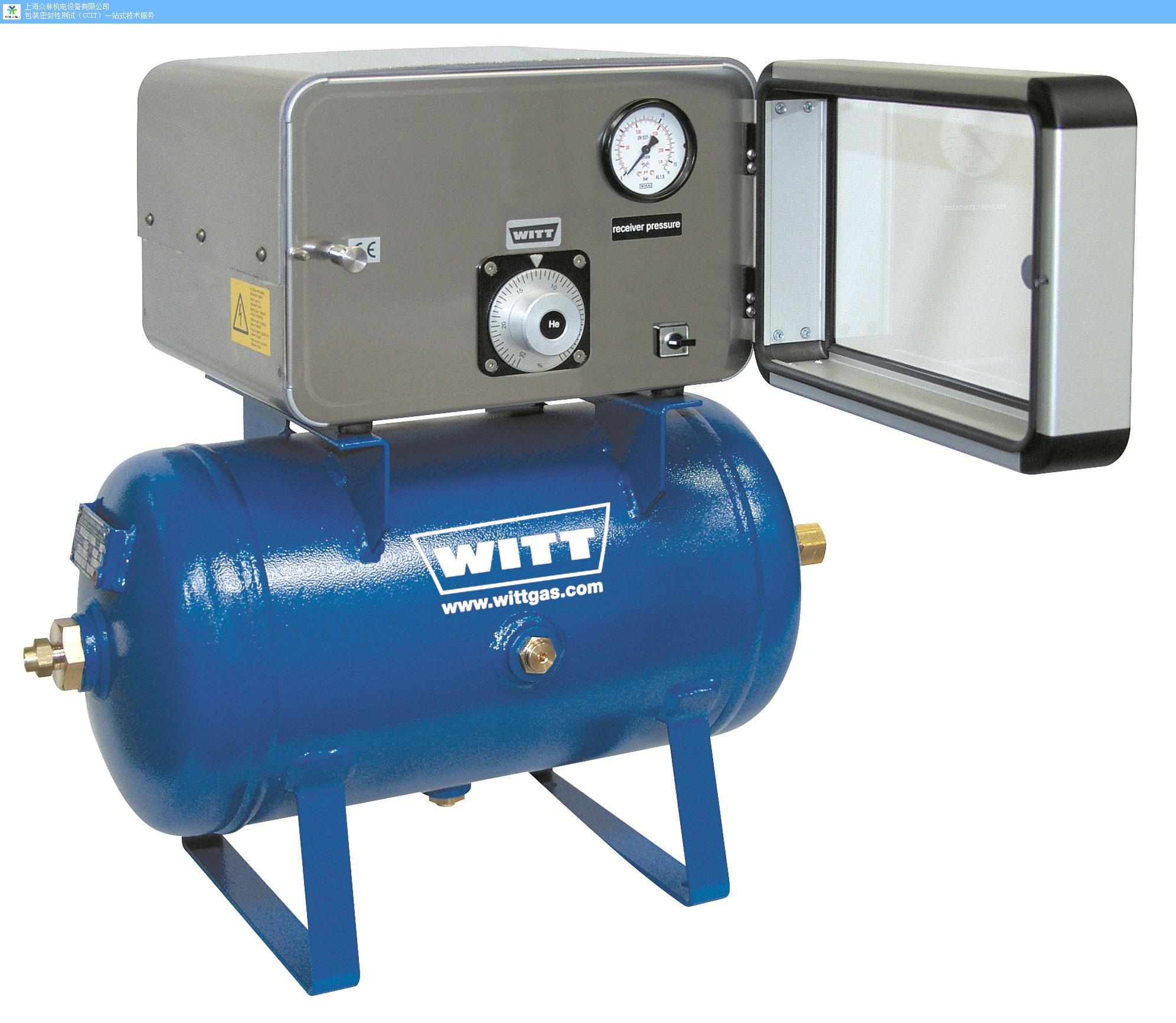 上海气体混配器厂家报价,气体混配器