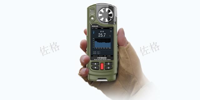 江蘇紅外測溫便攜式氣象站價格 歡迎咨詢 杭州佐格通信設備供應