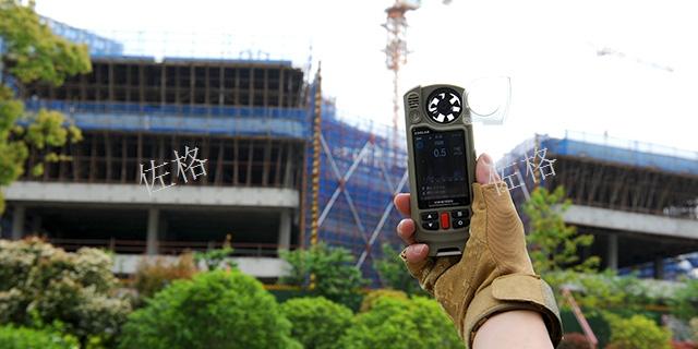 上海林業手持式氣象儀 服務至上「杭州佐格通信設備供應」