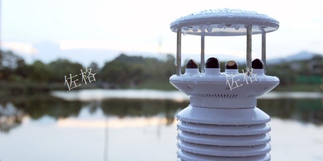 信息化微型氣象站用途 杭州佐格通信設備供應 杭州佐格通信設備供應
