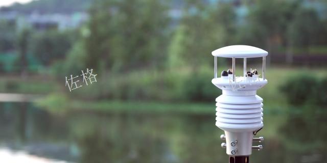 湖南生態監測生態氣象站 誠信服務 杭州佐格通信設備供應