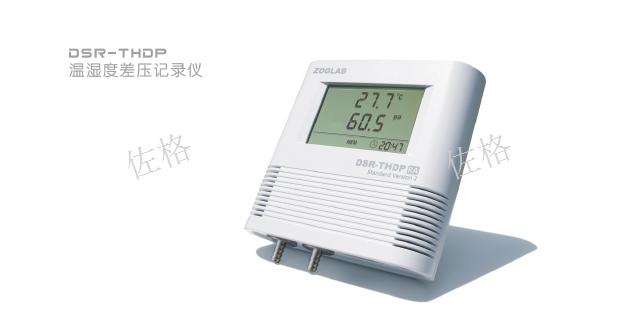 博物馆冷链温湿度记录仪安装简单