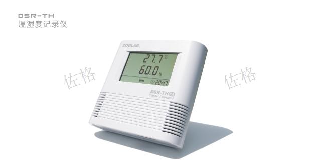 医药卫生冷链温湿度记录仪使用方法 欢迎咨询 杭州佐格通信设备供应
