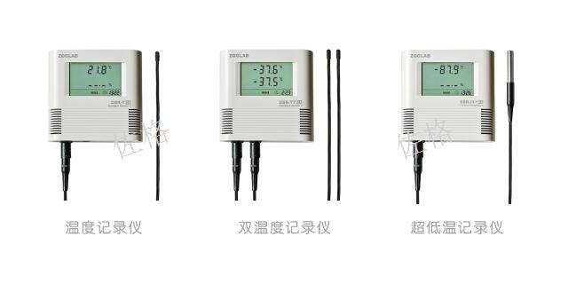 高精度传感器冷链温湿度记录仪分析软件 值得信赖 杭州佐格通信设备供应