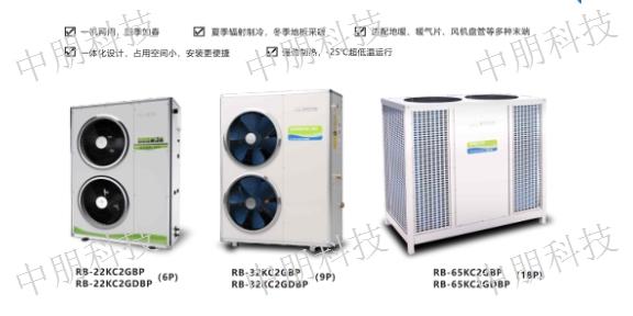 克州空氣能廠 服務為先 新疆中朋環保工程供應