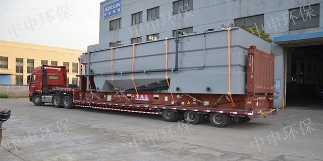 上海组合式气浮池优点 多少钱 中申供
